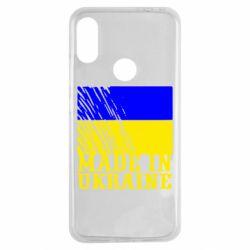 Чохол для Xiaomi Redmi Note 7 Виготовлено в Україні