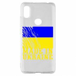 Чохол для Xiaomi Redmi S2 Виготовлено в Україні