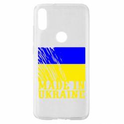 Чохол для Xiaomi Mi Play Виготовлено в Україні