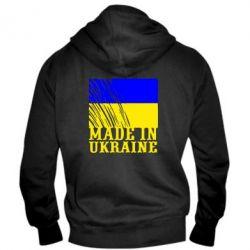 Мужская толстовка на молнии Виготовлено в Україні - FatLine