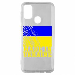Чохол для Samsung M30s Виготовлено в Україні