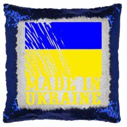 Подушка-хамелеон Виготовлено в Україні