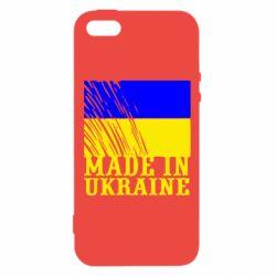 Чохол для iphone 5/5S/SE Виготовлено в Україні