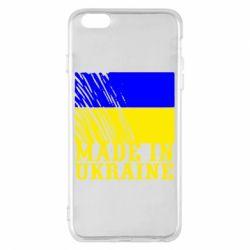 Чохол для iPhone 6 Plus/6S Plus Виготовлено в Україні