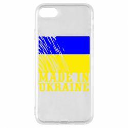 Чохол для iPhone 7 Виготовлено в Україні