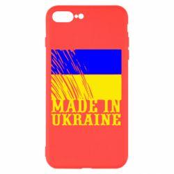 Чохол для iPhone 7 Plus Виготовлено в Україні