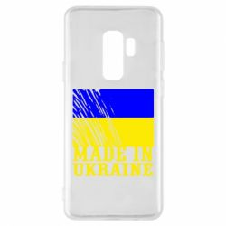 Чохол для Samsung S9+ Виготовлено в Україні