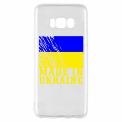 Чохол для Samsung S8 Виготовлено в Україні