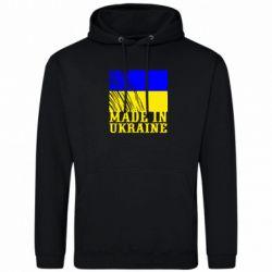 Толстовка Виготовлено в Україні - FatLine