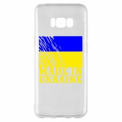 Чохол для Samsung S8+ Виготовлено в Україні