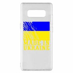 Чохол для Samsung Note 8 Виготовлено в Україні