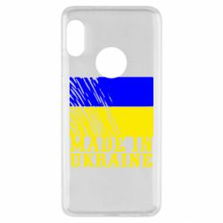 Чохол для Xiaomi Redmi Note 5 Виготовлено в Україні