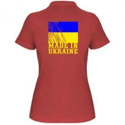 Женская футболка поло Виготовлено в Україні - FatLine