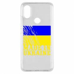 Чохол для Xiaomi Mi A2 Виготовлено в Україні