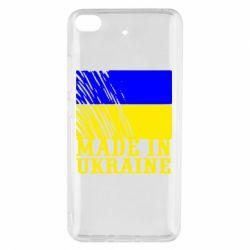 Чохол для Xiaomi Mi 5s Виготовлено в Україні