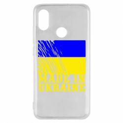 Чохол для Xiaomi Mi8 Виготовлено в Україні