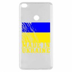 Чохол для Xiaomi Mi Max 2 Виготовлено в Україні