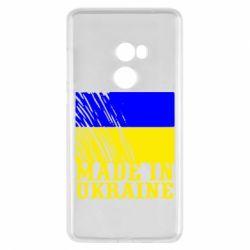 Чохол для Xiaomi Mi Mix 2 Виготовлено в Україні