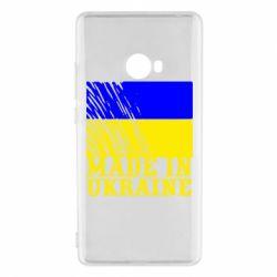 Чохол для Xiaomi Mi Note 2 Виготовлено в Україні
