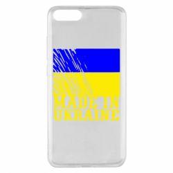 Чохол для Xiaomi Mi Note 3 Виготовлено в Україні