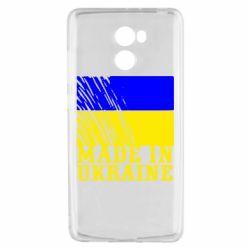 Чохол для Xiaomi Redmi 4 Виготовлено в Україні