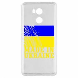 Чохол для Xiaomi Redmi 4 Pro/Prime Виготовлено в Україні