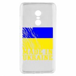 Чохол для Xiaomi Redmi Note 4 Виготовлено в Україні
