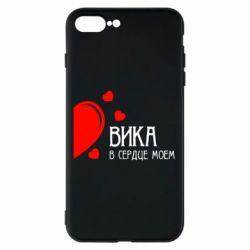Чохол для iPhone 7 Plus Віка в моєму серці
