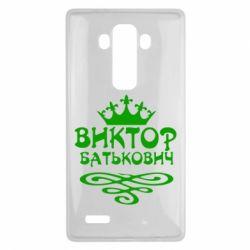 Чехол для LG G4 Виктор Батькович - FatLine