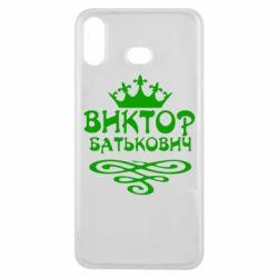 Чехол для Samsung A6s Виктор Батькович - FatLine