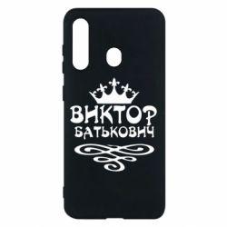 Чехол для Samsung M40 Виктор Батькович