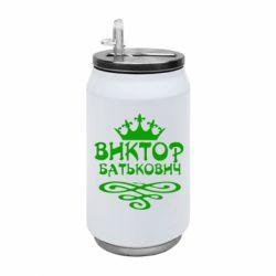 Термобанка 350ml Виктор Батькович