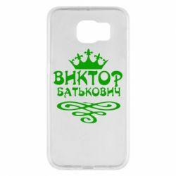 Чехол для Samsung S6 Виктор Батькович - FatLine
