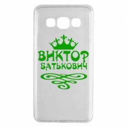 Чехол для Samsung A3 2015 Виктор Батькович - FatLine