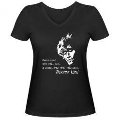 Женская футболка с V-образным вырезом Виктор Цой - FatLine