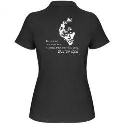 Женская футболка поло Виктор Цой - FatLine