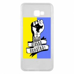 Чехол для Samsung J4 Plus 2018 Вільна Україна!