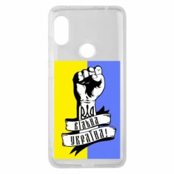 Чехол для Xiaomi Redmi Note 6 Pro Вільна Україна!