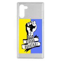 Чехол для Samsung Note 10 Вільна Україна!