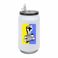 Термобанка 350ml Вільна Україна!