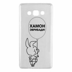 Чехол для Samsung A7 2015 Винни хамон эврибади