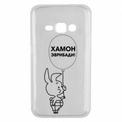 Чехол для Samsung J1 2016 Винни хамон эврибади