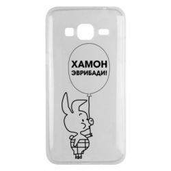 Чехол для Samsung J3 2016 Винни хамон эврибади