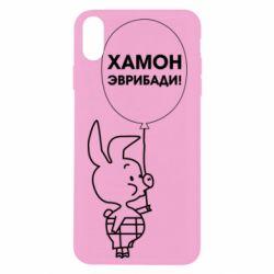 Чехол для iPhone Xs Max Винни хамон эврибади