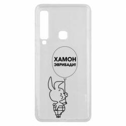 Чехол для Samsung A9 2018 Винни хамон эврибади
