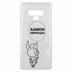 Чехол для Samsung Note 9 Винни хамон эврибади