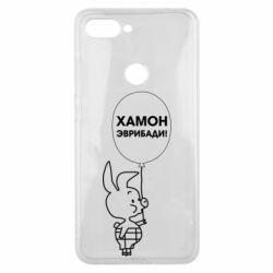 Чехол для Xiaomi Mi8 Lite Винни хамон эврибади