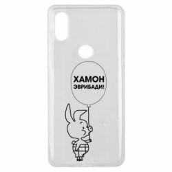 Чехол для Xiaomi Mi Mix 3 Винни хамон эврибади