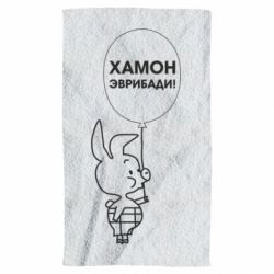 Полотенце Винни хамон эврибади