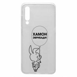 Чехол для Xiaomi Mi9 Винни хамон эврибади